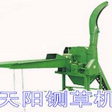 移动式高喷铡草机青贮机