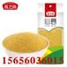 黄小米价格黄小米批发月子米小米贴牌加工