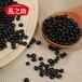 黑豆黑豆价格粗粮黑豆农家小豆黑