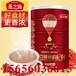 红豆薏米粉代餐粥营养薏仁枸杞山药粉早餐食品五谷杂粮冲饮