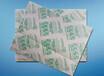 干燥劑包裝紙,淋膜復合包裝紙