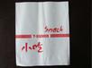 廠家直銷桃酥包裝紙袋