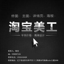 沈阳网店代运营转化率飙升10倍的秘诀