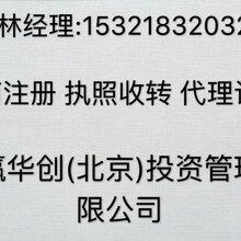 天津融资租赁公司代办