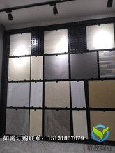 掛瓷磚沖孔板展示架瓷磚樣品展示架銷售廠家圖片