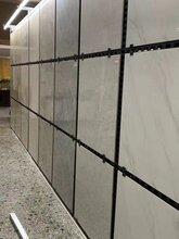 挂墙瓷砖展示架冲孔板瓷砖展示架销售图片