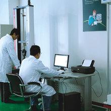 四川冷冻机,制鞋烘干设备,校准检测图片