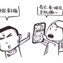 刷脸支付2019年有望成为大规模商用元年