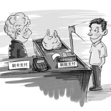 刷脸支付代理为何能给市场赋予新商机
