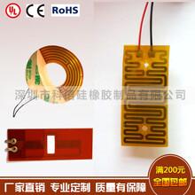 100度高温PI电热膜图片