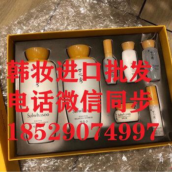 3cbd839a804c001cec372fff2fb973b