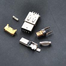 冲压件-电脑连接头-USB接口-冲压加工图片