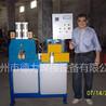 广州德力DW系列凸轮式闪光对焊机铜棒焊接