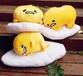 懶蛋蛋雞蛋君可愛玩具深圳公仔毛絨玩具定制可加logo