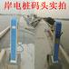 雙路碼頭單相交流岸電樁三相智能岸電供電樁