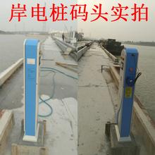 单相岸电桩价格交流岸电桩品牌三相岸电桩厂家船舶供电桩图片