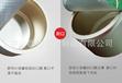 中山茶葉包裝廣東茶葉包裝禮盒定制鋁罐定做