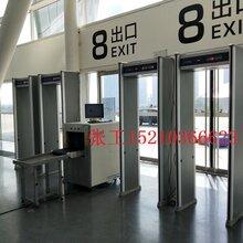 北京安检设备优惠出租,安检机安检门租售