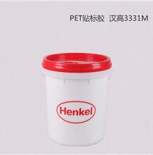 汉高水性环保PET瓶贴标胶3331M图片