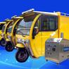贵州普定县移动上门蒸汽洗车机三轮车式蒸汽洗车机方便快捷创业好项目