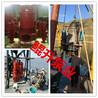 耐热石英砂泵