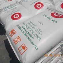 供应马来南方油脂硬脂酸18019(25KG/袋)宜兴