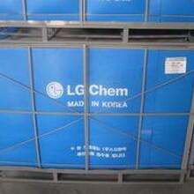 供應進口丁腈橡膠韓國LG丁腈橡膠6250蘇州圖片