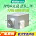 綠島風管道式換氣扇,衛生間換氣扇品牌,綠島風排氣扇官網