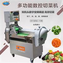 數字切菜機,變頻切菜機,中央廚房切菜機,大型商用切菜機圖片