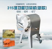 土豆切片機,蘿卜切丁機,切絲機,多功能切菜機圖片