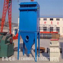 面粉厂HD单机除尘器具有体积小处理风量大