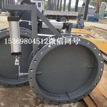 电动通风蝶阀生产厂家DN300调节蝶阀价格