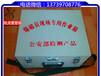 江西省管雷作业箱药炸作业箱厂家管雷箱质量保障防爆管雷柜现货直销