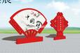 河北宣傳欄廣告牌標示標牌廠家設計
