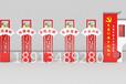 河北宣傳欄黨建宣傳櫥窗政務公告欄價值觀款式