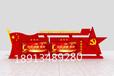 黨建宣傳欄政務公告欄公開欄樣式河北宣傳欄圖片