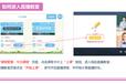 直播教学app