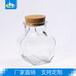 梅花工艺装饰瓶子带软木塞饰品包装玻璃瓶