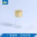 現貨批發2760電化鋁蓋玻璃瓶化妝品工藝品包裝配套