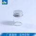 廣州現貨供應3040鋁蓋玻璃瓶螺旋口工藝瓶子飾品包裝配套