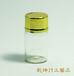 廣州玻璃瓶工藝廠供應2250塑料電鍍蓋玻璃瓶現貨工藝飾品包裝