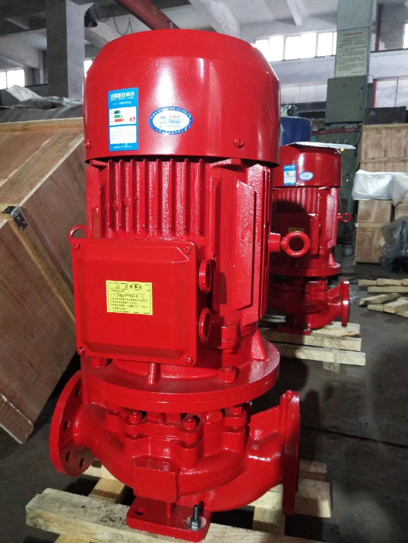 上海贝德泵业直销CCCF认证消防泵XBD3.1/5G-L自动单级泵消防泵