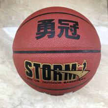 8703贴皮pu篮球图片
