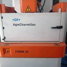 上海工厂在位出售瑞士夏米尔FORM20火花机13年出厂图片