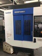 工厂在位便宜出售兄弟Brother(S500X1)(S700X1)130台2018年出厂图片