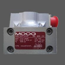 原装穆格MOOG大量现货G761-3005B液压阀两级电极电液伺服阀图片