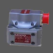穆格MOOG伺服阀D633-442B铝合金压力控制阀比例阀液压阀图片