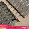 金属链板输送机厂家不锈钢耐腐蚀输送网带耐高温网链板链