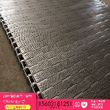 耐腐蚀不锈钢链板烘干机输送链板合叶式板链输送带厂家