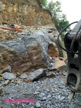 广东佛山岩石分裂棒矿山开采成本是多少图片